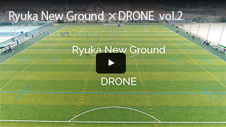 Ryuka New Ground × DRONE vol.2