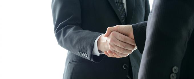 就職支援に関する協定