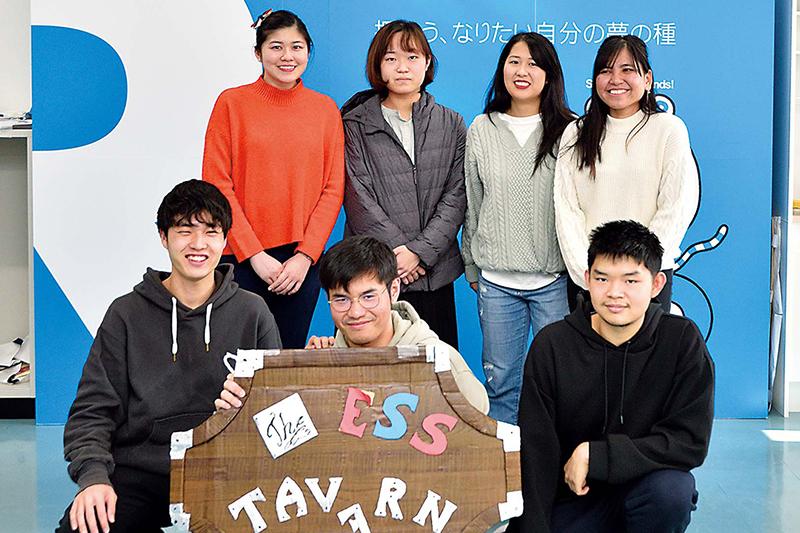国際交流施設学生寮