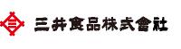 三井食品株式会社