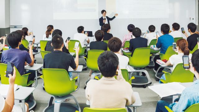 スマホ授業