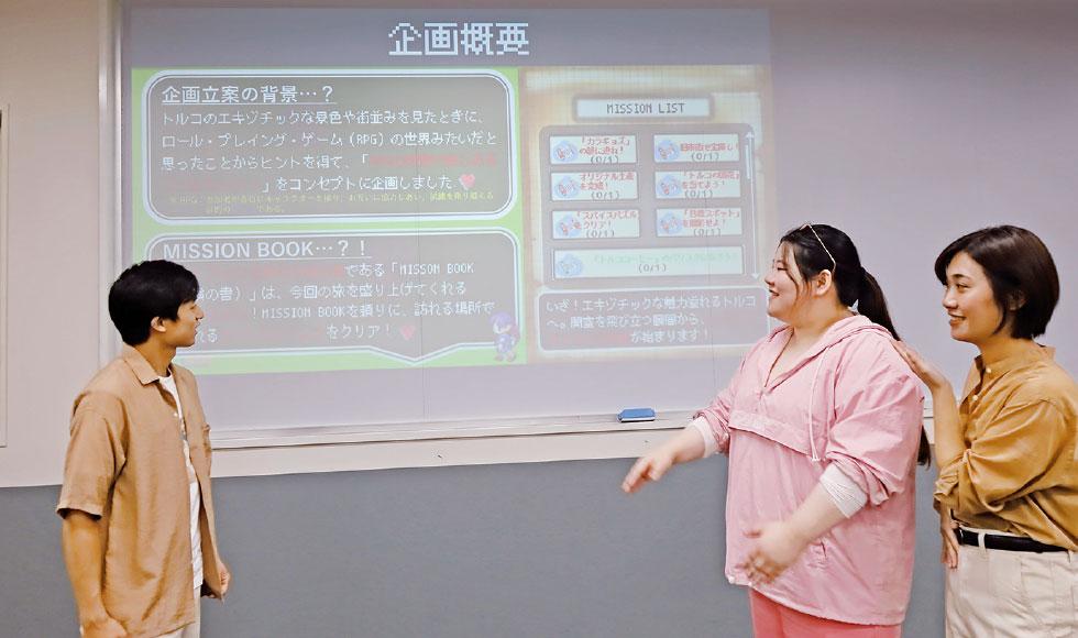 関空発「学生と旅行会社でつくる」海外旅行