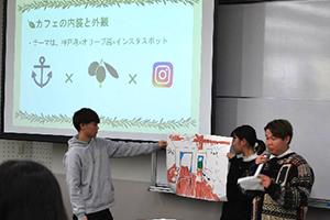 「神戸オリーブ」の活用を 教養演習で企画プレゼンのサムネイル