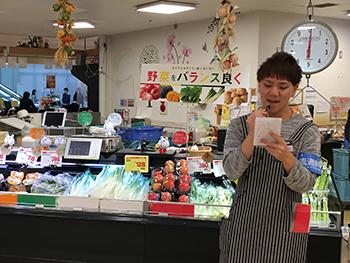 上田ゼミの社会共創プログラム 野菜の栄養をアピールのサムネイル