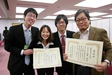 「社会人基礎力育成グランプリ2011」 近畿地区予選大会で準優秀賞のサムネイル