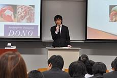 「神戸研究学園都市大学ゼミ対抗企画 ドンク杯」最終報告会のサムネイル