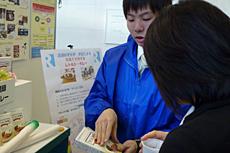 総合食品展示会でオリジナルカレー「RYUKA語録」のサムネイル