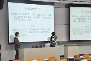 『大阪ガス杯』中間報告会を行いましたのサムネイル