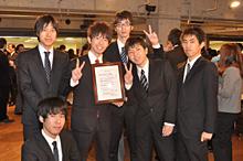 大阪ガス杯最終報告会が行われましたのサムネイル