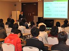大学ゼミ対抗「日本盛杯」 フィールドワークを実施のサムネイル