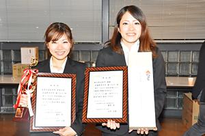 「日本盛杯」最終報告会 本学チームが優勝しましたのサムネイル