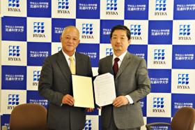 神戸北高等学校と高大連携協定を締結しましたのサムネイル