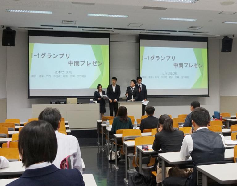 神戸学生イノベータ―ズ・グランプリ(I-1グランプリ)  中間プレゼンテーション会のサムネイル