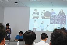 新たな情報サービスを提案  学生がプレゼンテーションのサムネイル