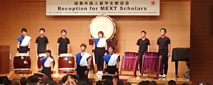 和太鼓部 「国費外国人留学生歓迎会2018 in 兵庫」で演奏のサムネイル