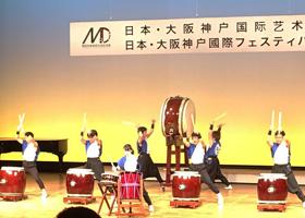 和太鼓部が「2018年度 神戸・大阪 国際華人芸術祭」で演奏のサムネイル
