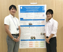 「2018 Best Undergraduate Student Paper Award」受賞 (The 7th Asian Forum for the Next Generation of the Social Sciences of Sport)のサムネイル