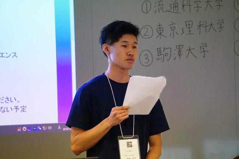 学生の商品開発プロジェクト「Sカレ2018 」(秋カン)を開催しました!のサムネイル