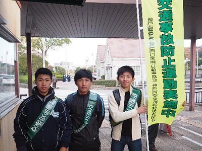 年末の交通事故防止運動に体育会の学生が参加のサムネイル