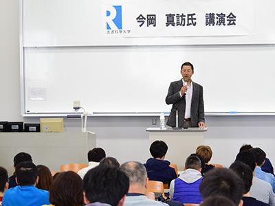 元阪神タイガース(現千葉ロッテ二軍監督) 今岡真訪氏の講演会を開催のサムネイル