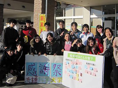 森藤ゼミ生が企画・運営 稲美町体験・収穫ツアー&収穫祭のサムネイル