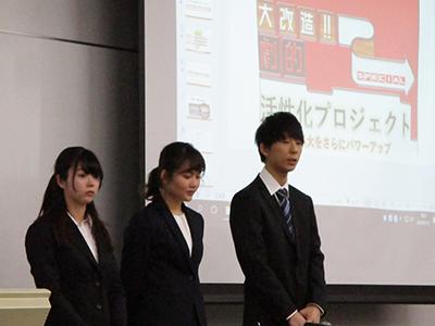 2018年度学生チャレンジプロジェクト 最終審査結果発表のサムネイル