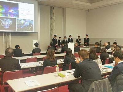 大阪府・市のIRを考える研究発表会に参加 辻本千春教授のゼミ生のサムネイル