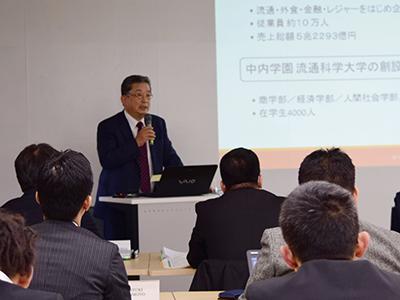 「コーネル大学RMPジャパン」第10期生の講義を実施しましたのサムネイル