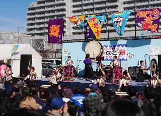「第20回 神戸・垂水いかなご祭」で和太鼓部が演奏のサムネイル