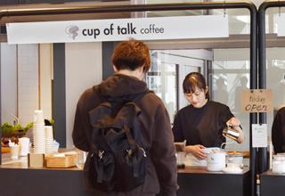学生が起業してカフェをオープン! GWは出張営業します!!のサムネイル