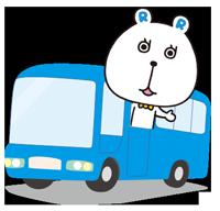 オープンキャンパス無料送迎バスをご用意!のサムネイル