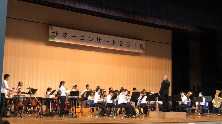 三大学、夢の共演! 6月23日(日)、流科大ホールで生演奏コンサート決定!のサムネイル