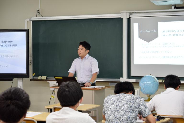 教職課程の集大成! 教育実習報告会を実施のサムネイル