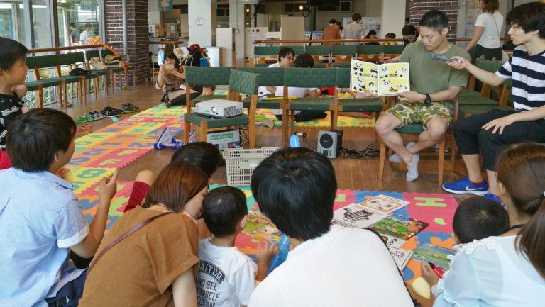 図書館サークルLibroが絵本の読み聞かせを実施!のサムネイル