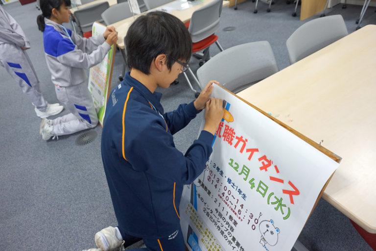 【トライやる・ウィーク】で、中学生たちが学内業務に奮闘中!のサムネイル