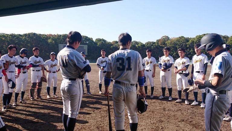 追撃を抑え、準々決勝進出! 【第36回西日本大学軟式野球選手権大会】のサムネイル