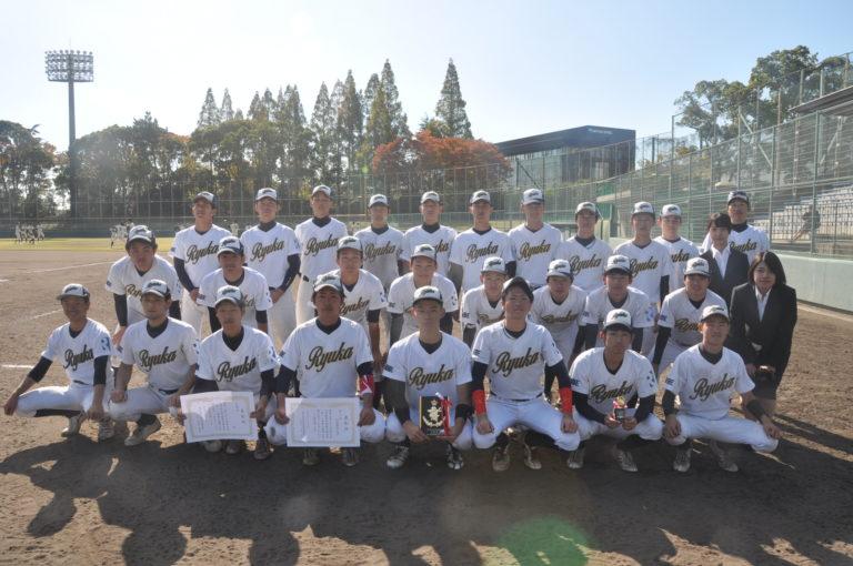 軟式野球部、西日本大学軟式野球選手権大会3位!のサムネイル