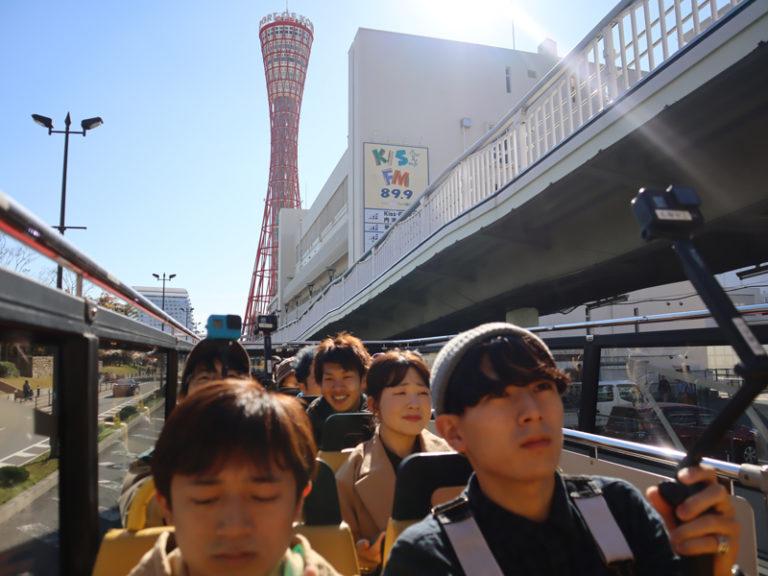 今年の地域人材育成プログラムが本格始動!神戸の魅力を動画で撮影へのサムネイル