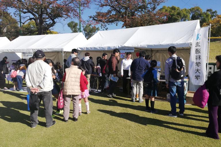 【B-1グランプリ】のイベントに学生がブース出展!子どもたちで大賑わい!のサムネイル
