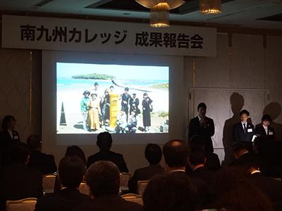 羽藤ゼミ JR西日本「南九州カレッジ」成果発表会で企画提案のサムネイル