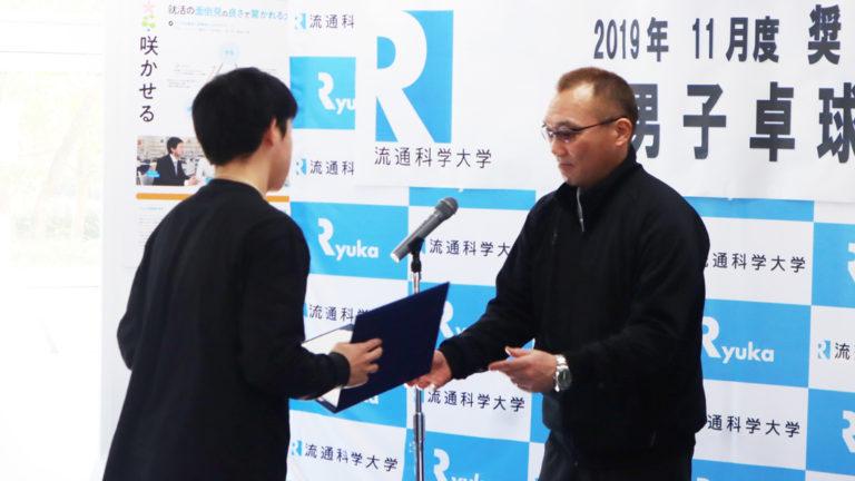 全日本選手権大会へ出場決定! 男子卓球部・米本駿也さんが11月度奨励賞を受賞!のサムネイル