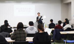"""【就職支援協定】を結んだ岡山県が、今年度初となる""""出張就職支援""""を実施"""