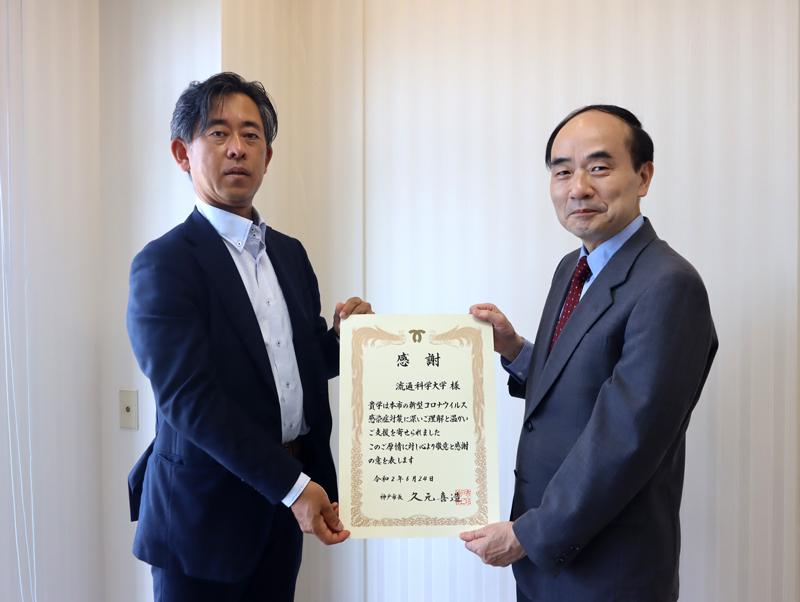 志水達也西区区長と藤井啓吾学長