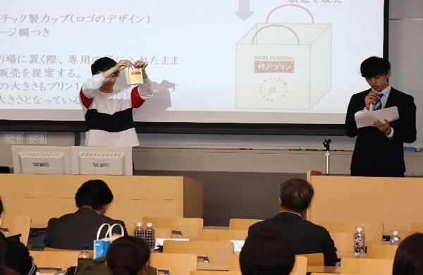 第4回神戸学生イノベーターズ・グランプリ(I-1グランプリ)がスタートしますのサムネイル