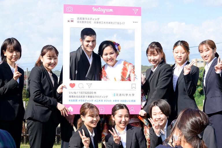 神戸新聞にも掲載! 終始笑顔であふれた『古民家フォトウェディング』のサムネイル