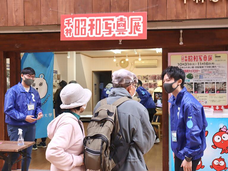 本学学生がダイエー発祥の地で伝える歴史と文化。『千林昭和写真展』開催中!のサムネイル