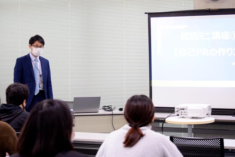 就活準備に役立つコツを伝授! 就職部が『就活ミニ講座』開講中のサムネイル