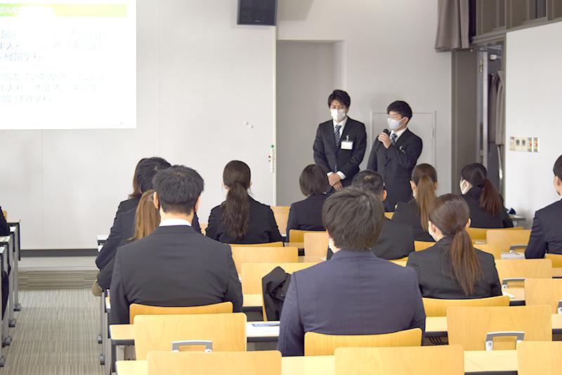 業界研究セミナー