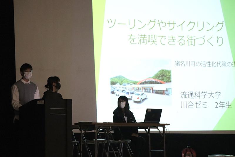 川合ゼミ 猪名川高校授業サポート