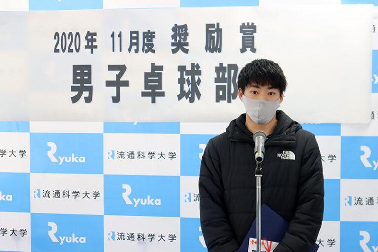 全日本学生選抜強化大会出場! 男子卓球部・米本駿也さんが11月度奨励賞を受賞!のサムネイル
